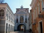 Gate of Dawn, Vilnius